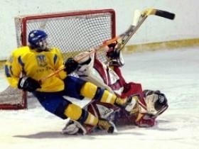 Молодежная сборная Украины по хоккею
