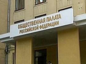 социальная палата