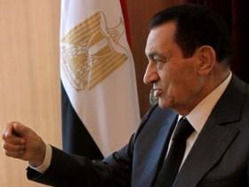 Мубарак