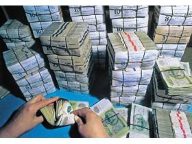 Цена, рубль