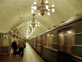 метро Город Москва
