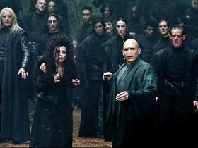 Гарри Поттер и Дары Гибели. Часть 2