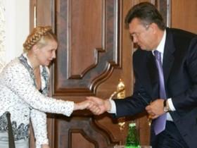 Янукович,Тимошенко
