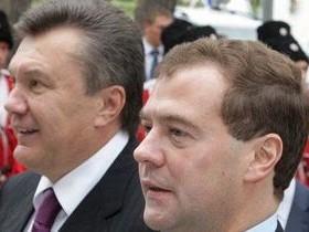 Янукович,Медведев