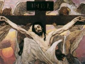 Иисус Спас