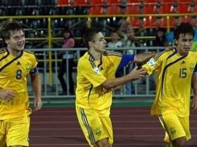 Сборная Украины U16