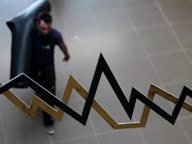 рынок валют