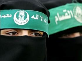 Хамас