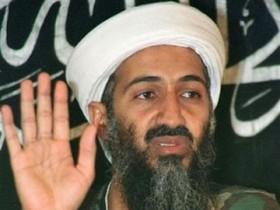 Осама Бен Ладен