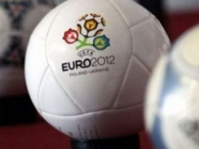 Мячик Евро-2012
