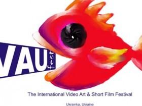 VAU-Fest 2011