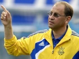 Олег Яковенко