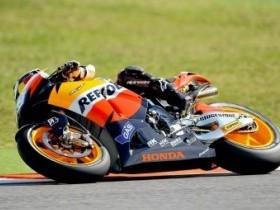 Педроса MotoGP