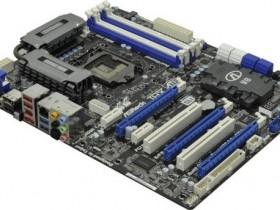 чип Intel Z68