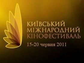 Киевский кинофестиваль
