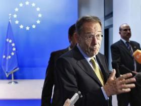 саммит,ЕС