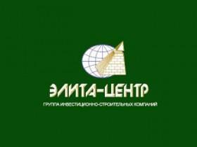 Элита-Центр