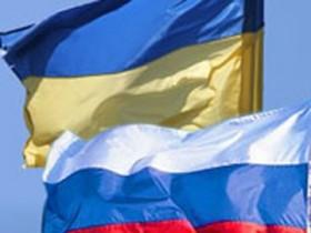 Украина, РФ, знак