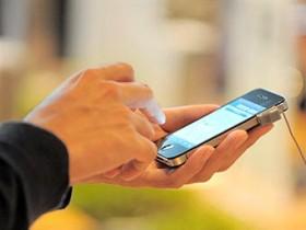 Айфон, Айфон 4, Эпл, РФ, начало, реализация, супермаркет, официально, ИТ,