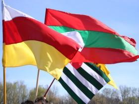 Осетия, Абхазия