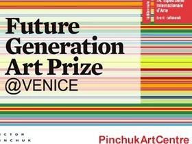 The Future Generation Art Prize @ Venice