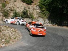 Прайм Yalta Rally