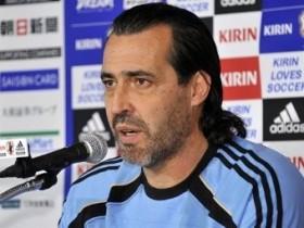 Серхио Батиста