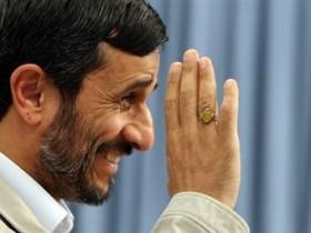 Ахмадинеджад