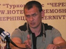 Юрий Русак