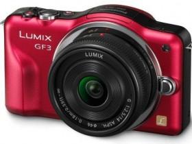 Sony Lumix DMC-GF3