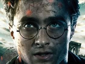 Гарри Поттер и Дары гибели: Часть 2
