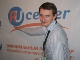 домен, юбилей, российский интернет, имя, название сайта, DNS,