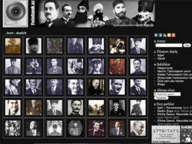 Азербайджанский интернет