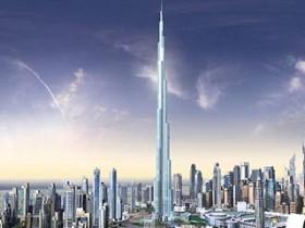 Дубайская вышка