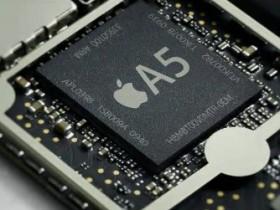 чипсет А5