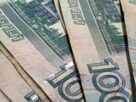 денежный штраф