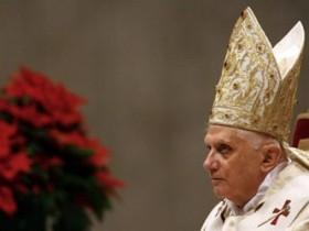 Отец Бенедикт XVI