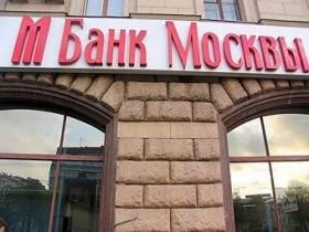 банк Города Москва
