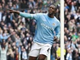 """Яя Туре: """"Манчестер Сити"""" рассчитывает выиграть премьер-лигу"""