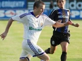 Динамо – ФК Нижний Новгород