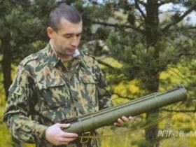 гранатомет РПГ-18