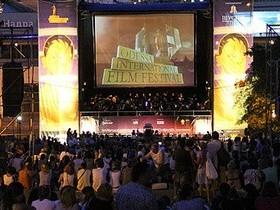 Одесский интернациональный кинофестиваль
