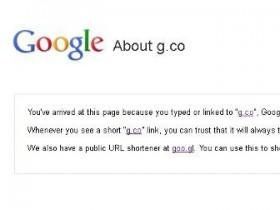 Google,сервис уменьшения сносок g.co