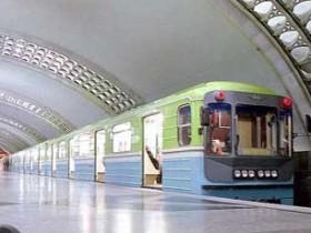 Харьковский метро