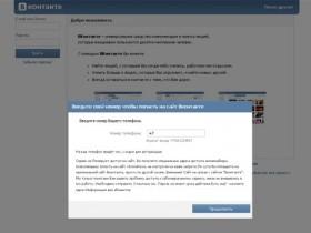 vkontakste.ru