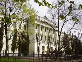 Государственный институт Львовская политехника