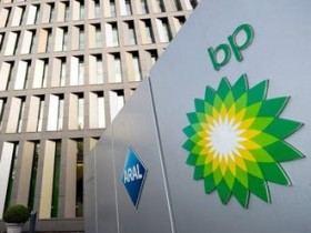 BP,British Petroleum