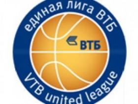 Целая лига ВТБ