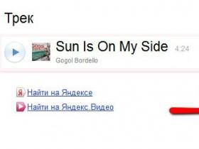 Yandex. Музыка