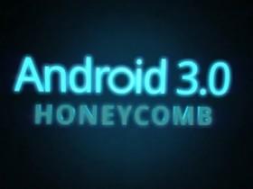 Андроид 3.0,honeycomb